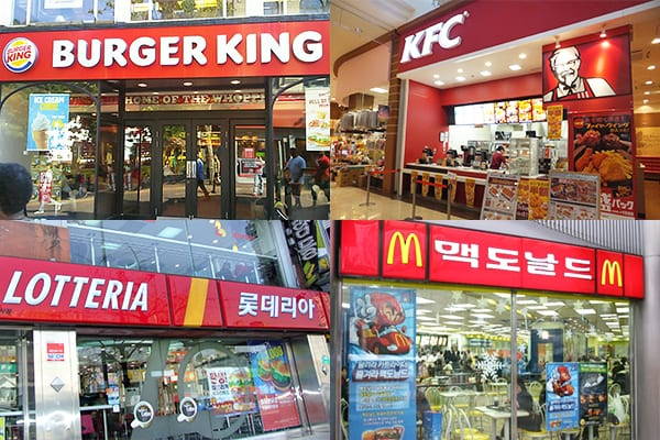 Korean fast food store