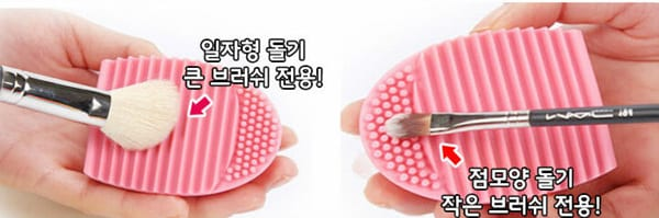 brush cleansing pad.jpg