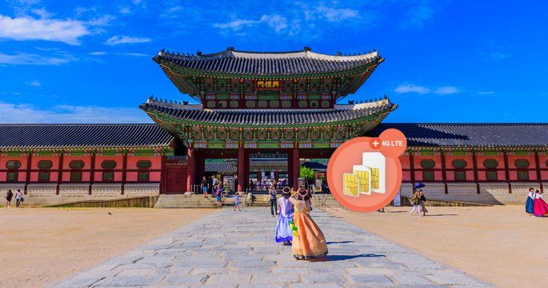 All About Korea SIM Card Including Quarantine Options for 2021